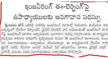 FOP @ LBCV article on Andhra Jyothi