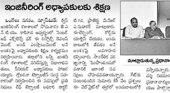 FOP @ QIS article on Eenadu